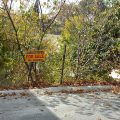 Plot of Land For Sale in Pano Platres, Limassol